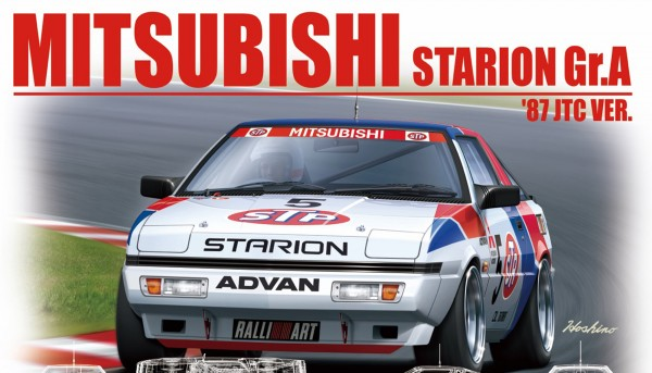 Standmodellbausatz 1:24 BEEMAX Mitsubishi Starion Group A No. 1 & No. 5