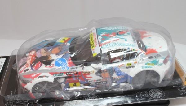 Karosserie 1:24 f.Slotcar Z4 GT3 Super GT No. 4