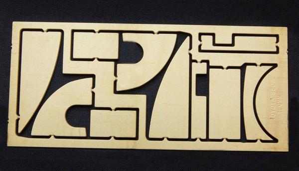 Fahrwerksgewicht-Set 88C 1,0mm Messing f.Inliner Plastik-Fahrwerk