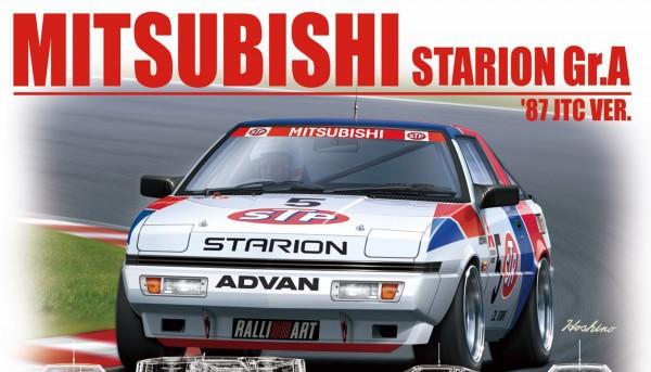 Standmodellbausatz 1:24 Mitsubishi Starion Group A No. 5